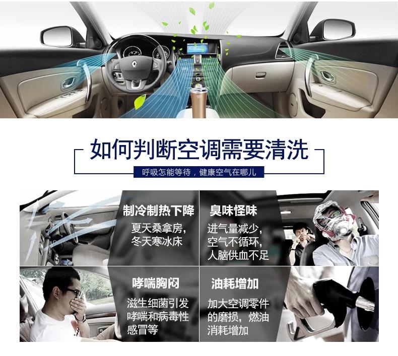 空调可视化清洗|空气净化|芒果汽车